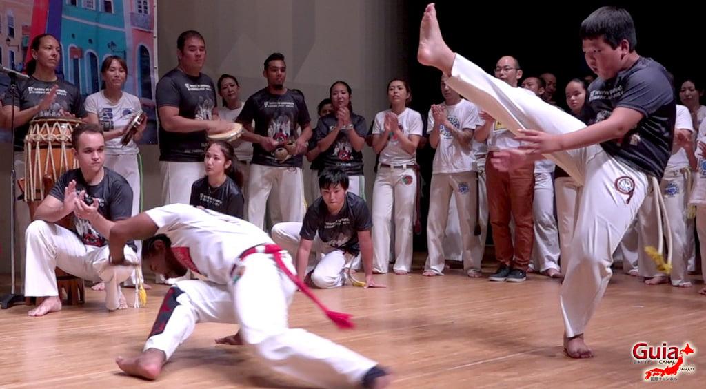 Grupo Memória Capoeira - Troca de Graduação - Photo Gallery 71