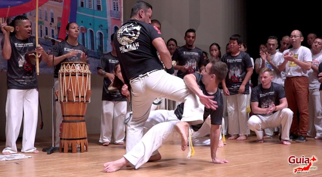12 санах ойн солилцооны багц Capoeira групп 2019 96