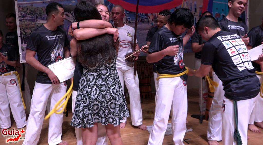 12 санах ойн солилцооны багц Capoeira групп 2019 98