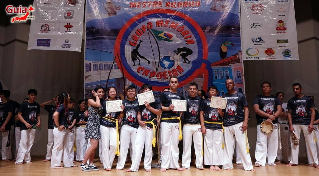 12 санах ойн солилцооны багц Capoeira групп 2019 101