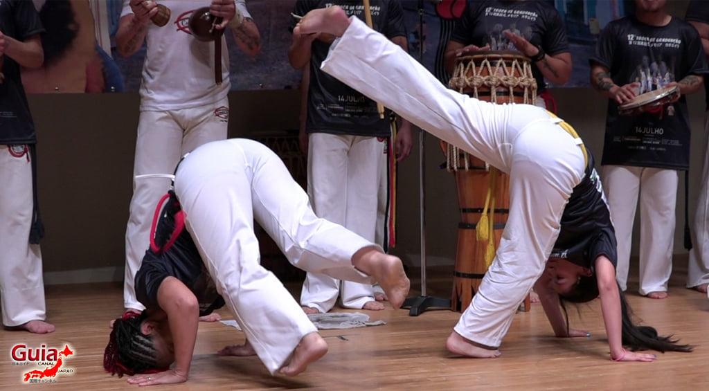 12 санах ойн солилцооны багц Capoeira групп 2019 103