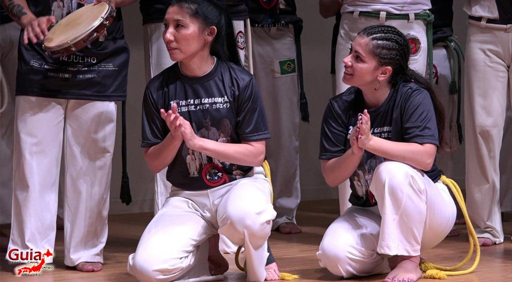 Grupo Memória Capoeira - Troca de Graduação - Photo Gallery 80