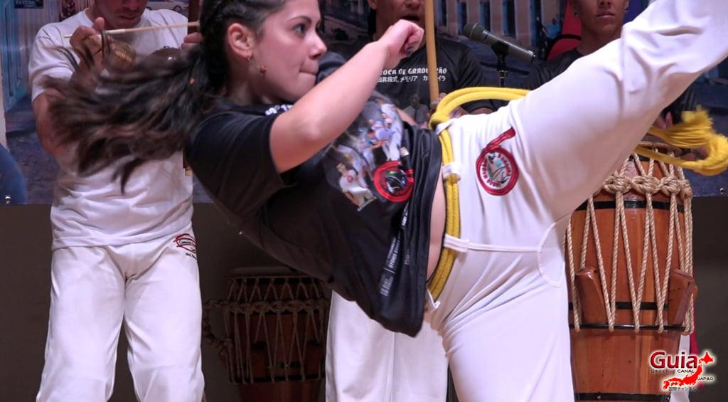 Grupo Memória Capoeira - Troca de Graduação - Photo Gallery 83