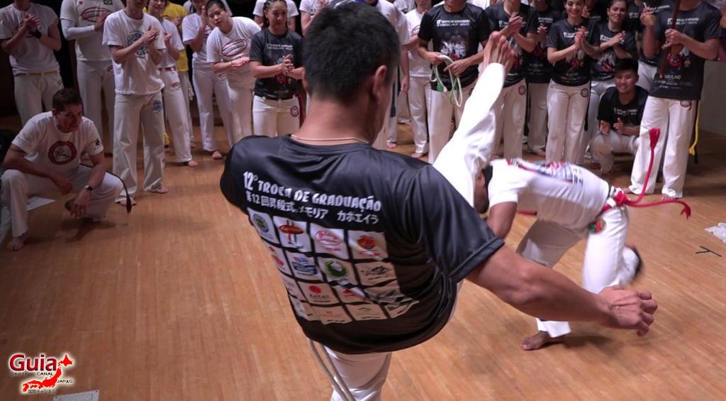 Grupo Memória Capoeira - Troca de Graduação - Photo Gallery 93
