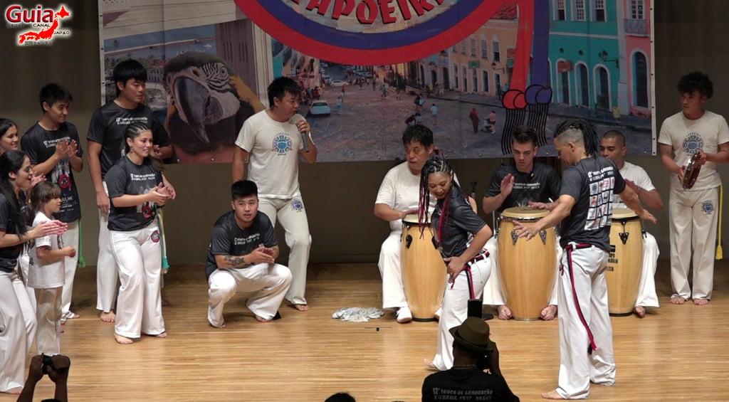 Grupo Memória Capoeira - Troca de Graduação - Photo Gallery 105
