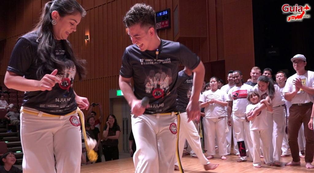 Grupo Memória Capoeira - Troca de Graduação - Photo Gallery 109