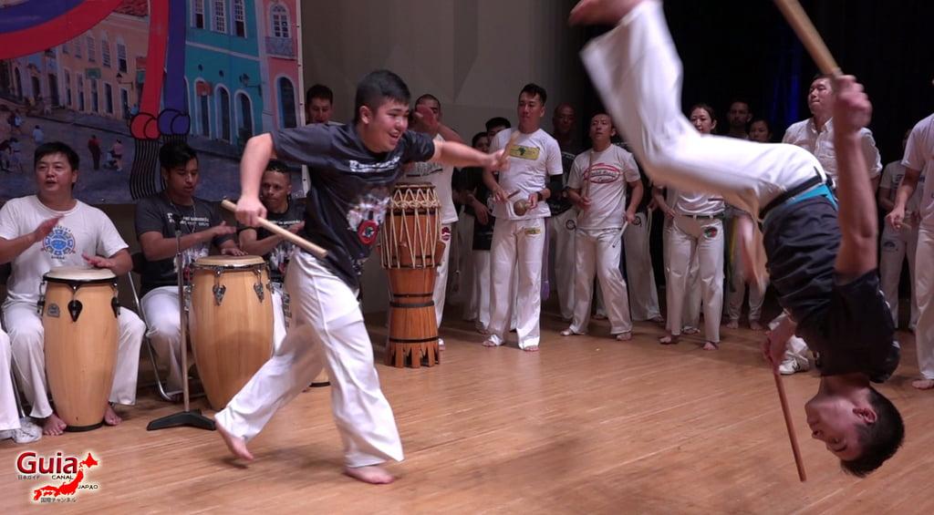 Grupo Memória Capoeira - Troca de Graduação - Photo Gallery 117