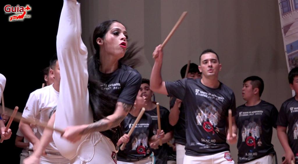 12 санах ойн солилцооны багц Capoeira групп 2019 148