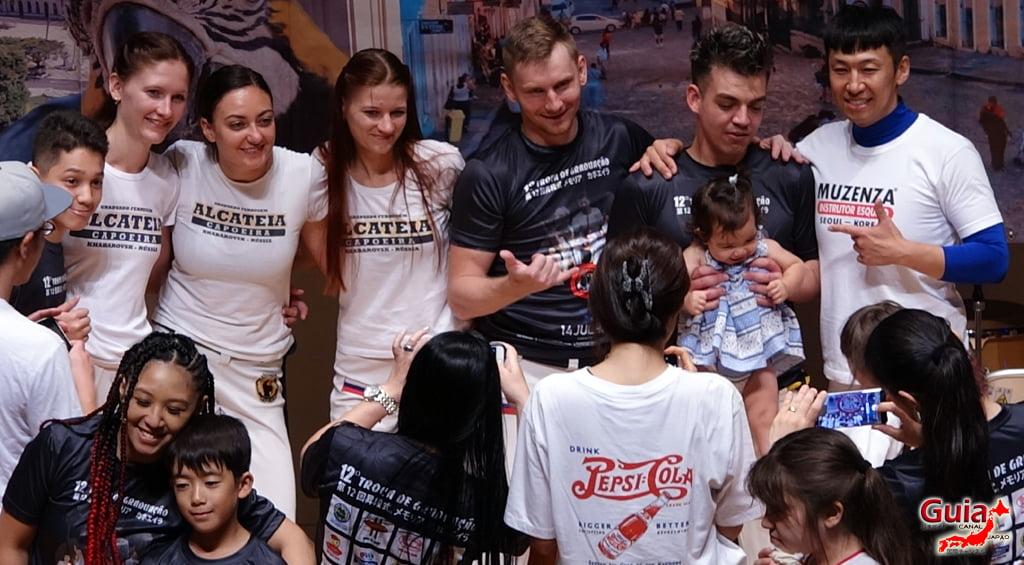 Grupo Memória Capoeira - Troca de Graduação - Photo Gallery 120