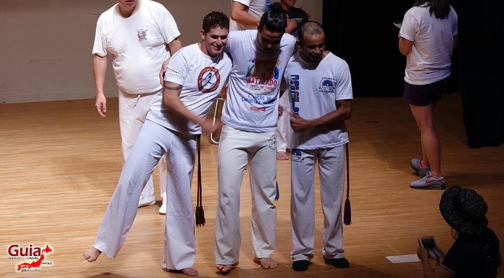 Grupo Memória Capoeira - Troca de Graduação - Photo Gallery 122