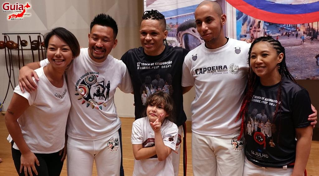 12 санах ойн солилцооны багц Capoeira групп 2019 155