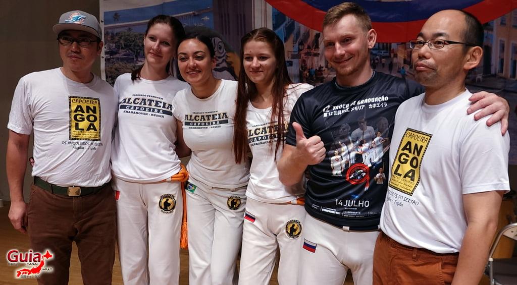 12 санах ойн солилцооны багц Capoeira групп 2019 156