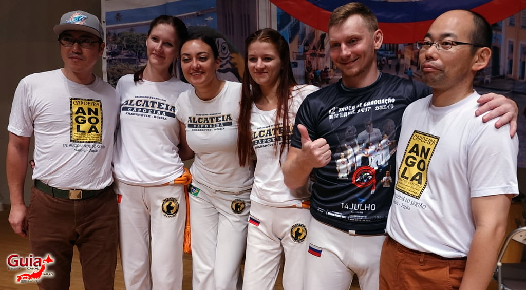 12 Graduation Exchange ng Memory Capoeira Group 2019 156
