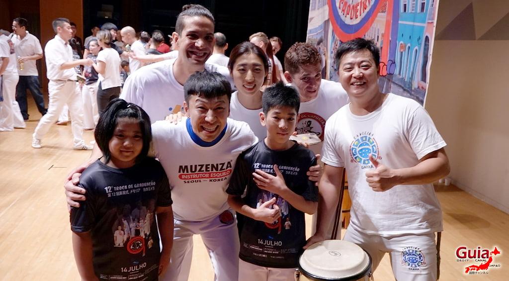 12 санах ойн солилцооны багц Capoeira групп 2019 161