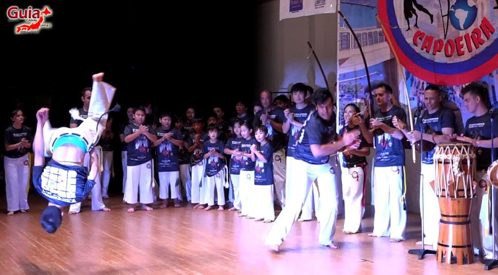 12 санах ойн солилцооны багц Capoeira групп 2019 20