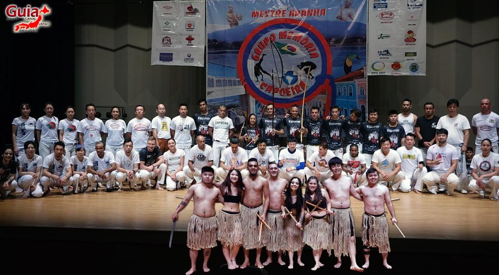 12 санах ойн солилцооны багц Capoeira групп 2019 3