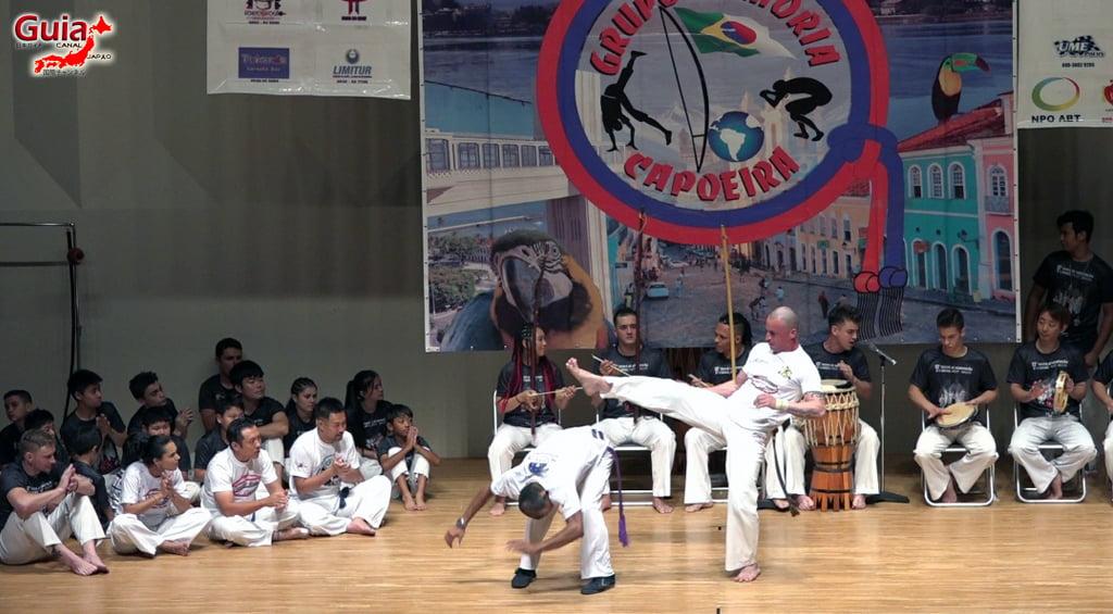 12 санах ойн солилцооны багц Capoeira групп 2019 21