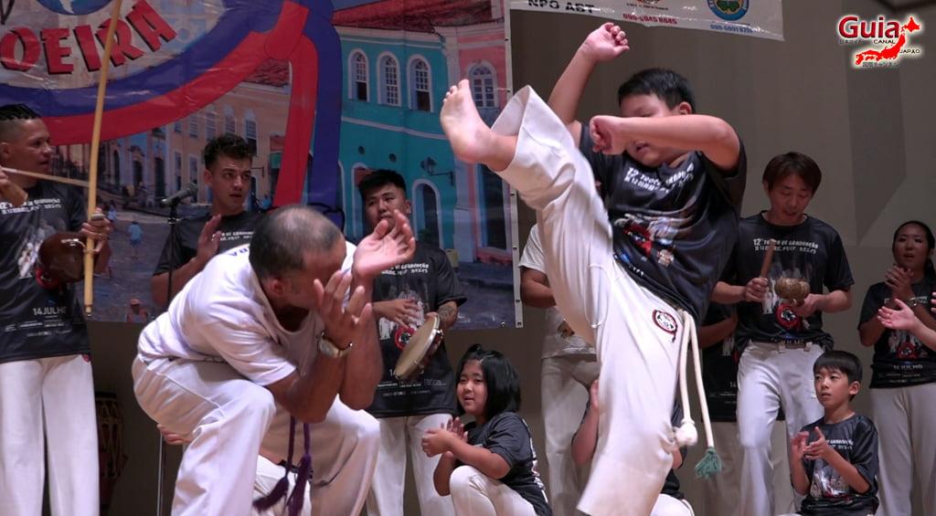 Grupo Memória Capoeira - Troca de Graduação - Photo Gallery 41