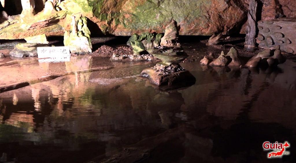 Пещера Вашизава Хамамацу 15