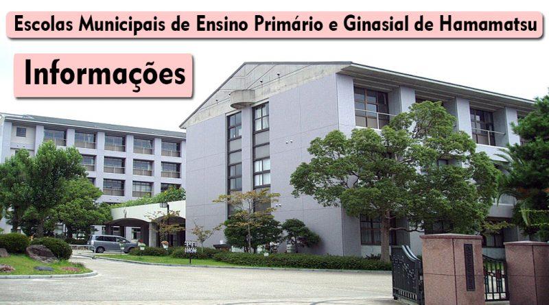 Escolas municipais de ensino primário e ginasial de Hamamatsu 105