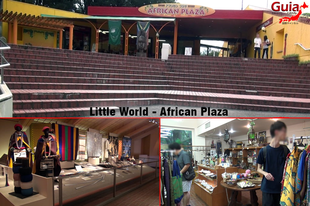 लिटिल वर्ल्ड - द लिटिल वर्ल्ड एंड म्यूजियम ऑफ मैन - थीम पार्क इनुयामा-शि 16