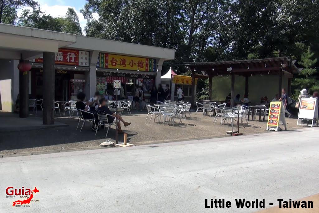 लिटिल वर्ल्ड - द लिटिल वर्ल्ड एंड म्यूजियम ऑफ मैन - थीम पार्क इनुयामा-शि 42