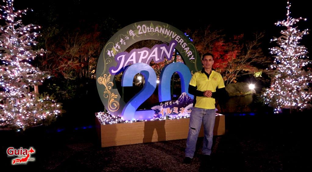 Nabana no Sato - Flower Park 44