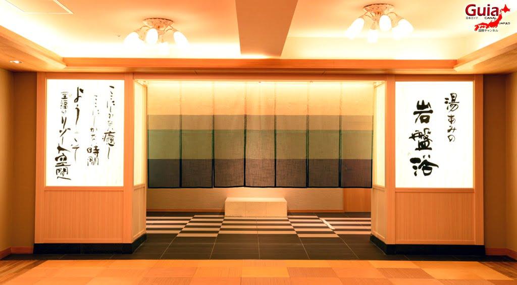 Nagashima Resort - ナガシマリゾート 251