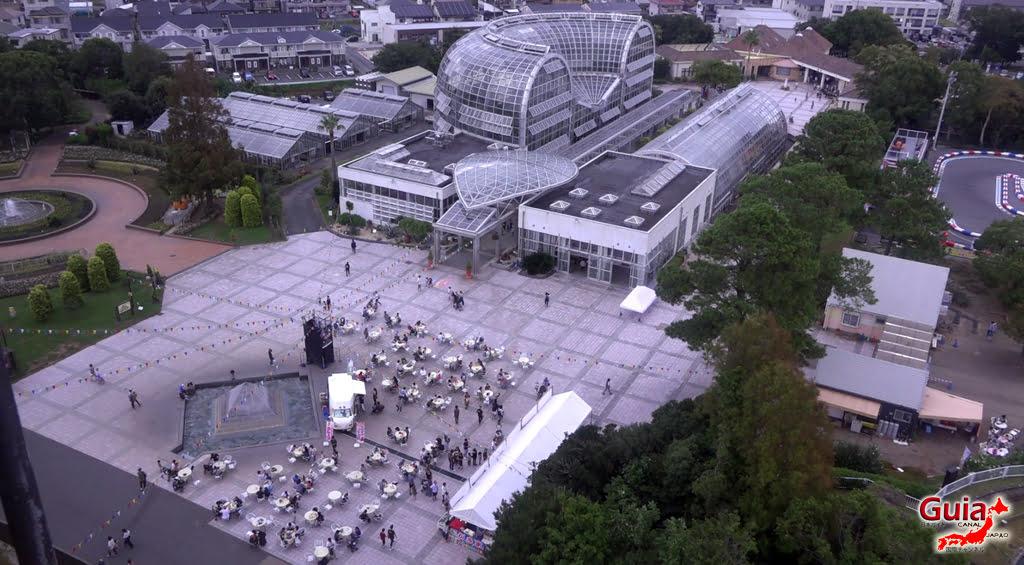 Toyohashi 75 Zoo and General Botanical Garden