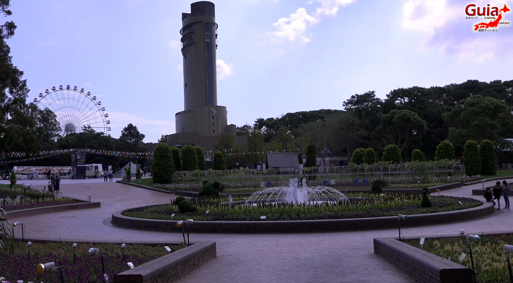 Toyohashi 8 Zoo and General Botanical Garden