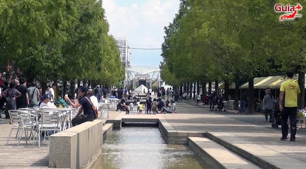 Toyohashi 82 Zoo and General Botanical Garden
