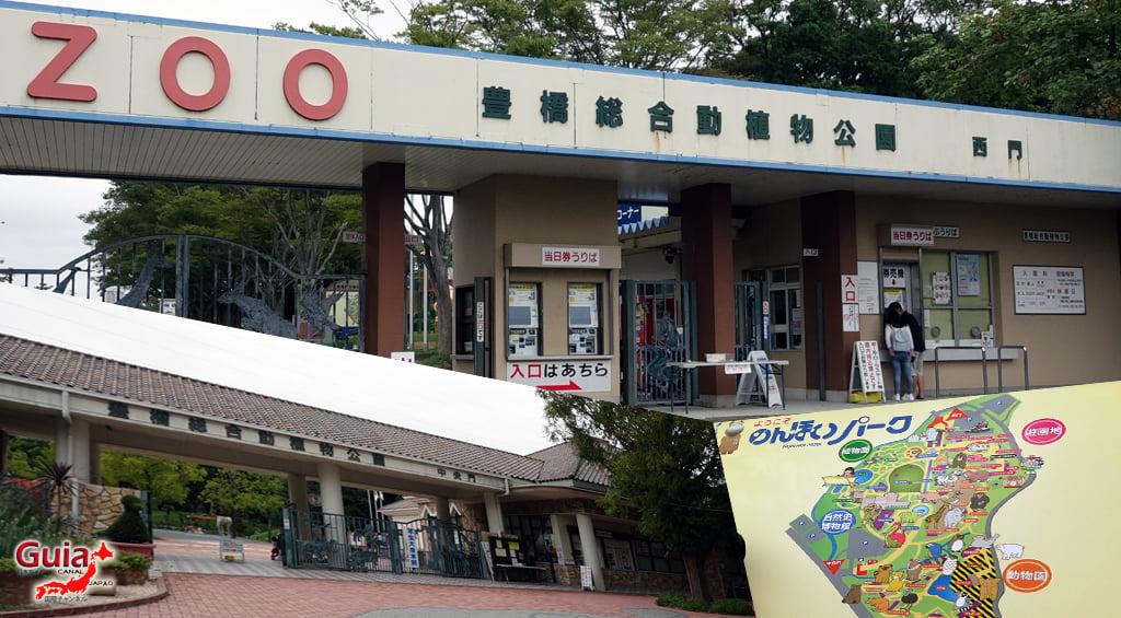 Toyohashi 15 Zoo and General Botanical Garden