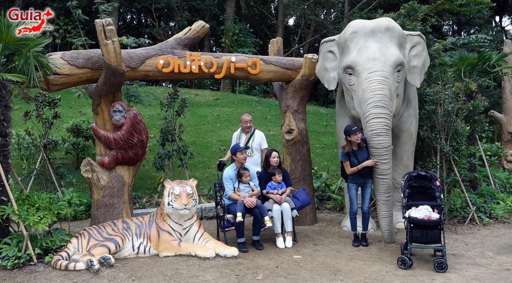 Toyohashi 17 Zoo and General Botanical Garden