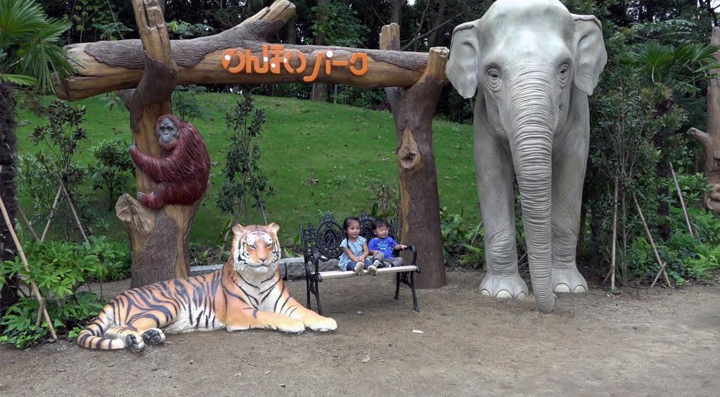 Toyohashi 18 Zoo and General Botanical Garden