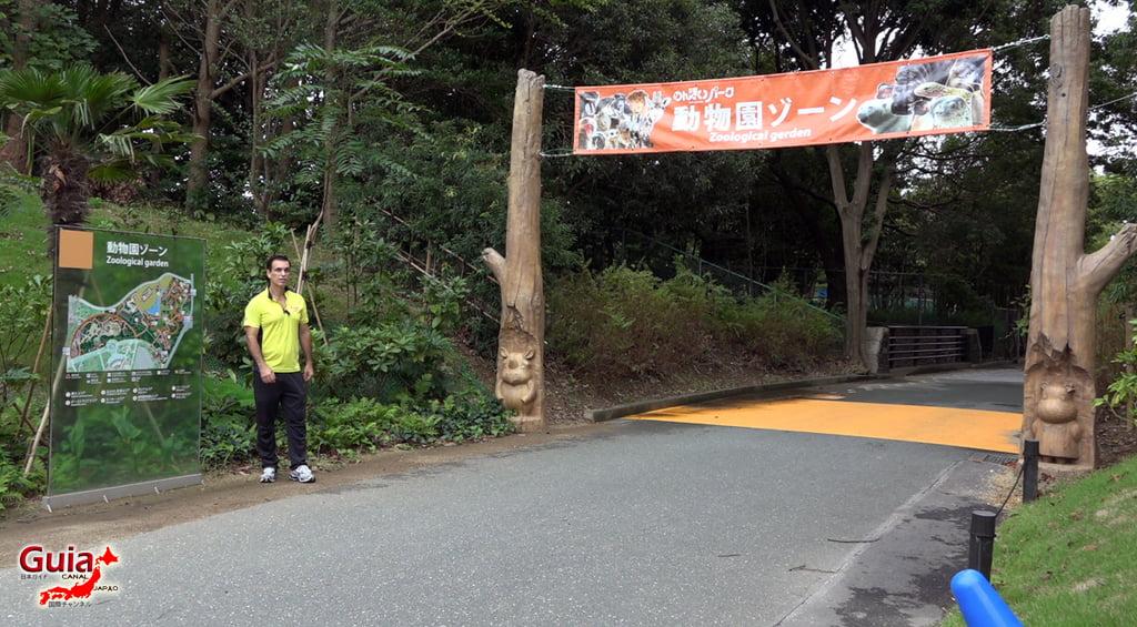 Toyohashi 19 Zoo and General Botanical Garden