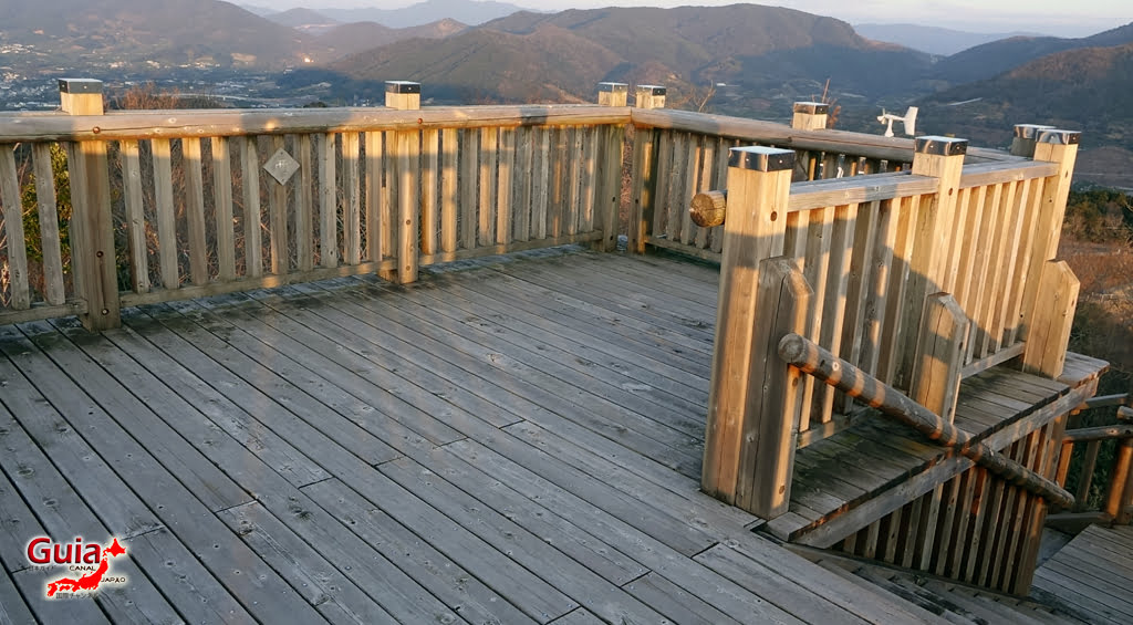 Observatorio Mikkabi Takayama Fureai no Mori 11