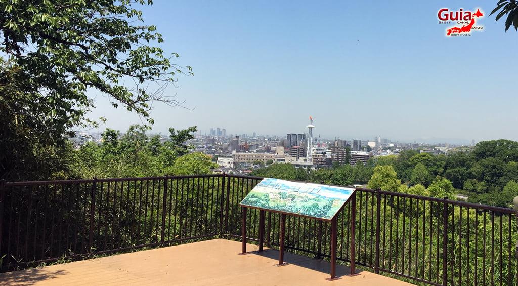 Observatório Odaka Ryokuchi - Nagoya 3