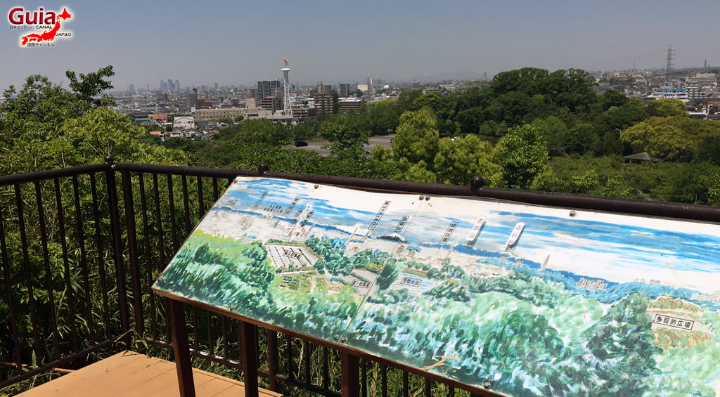 Observatório Odaka Ryokuchi - Nagoya 1