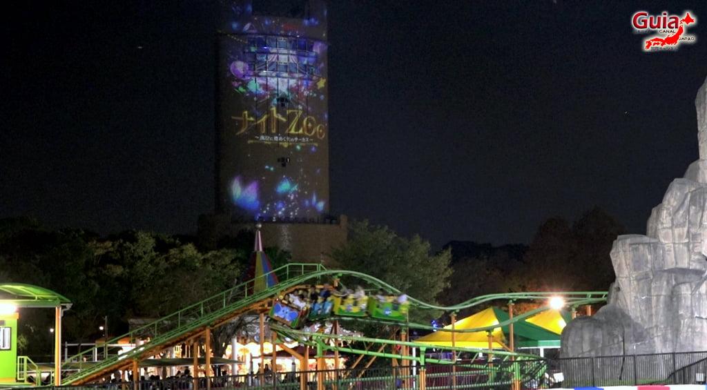 Nonhoi Park Park Night Night (2020 цуцлагдсан) 24