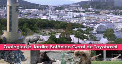 도요 하시 43 동물원 및 일반 식물원