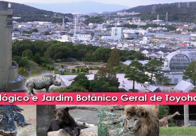 Zoológico e Jardim Botânico Geral de Toyohashi