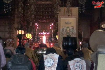 Koubousan Henjouin Temple - Chiryu 2