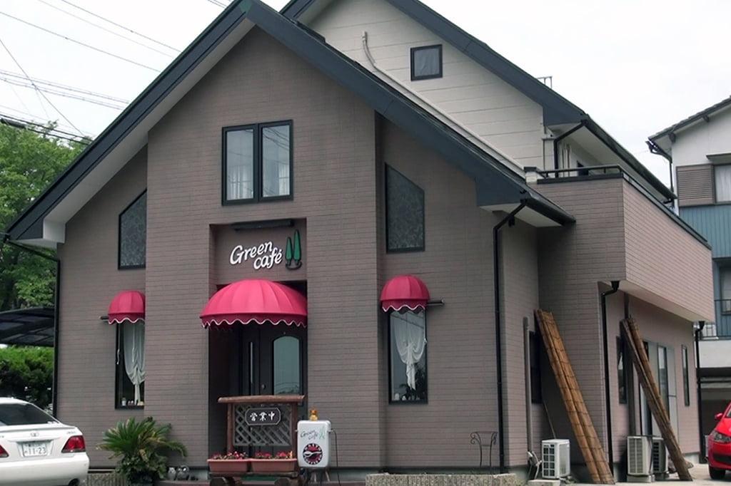 Green Café - Cafetería japonesa 1