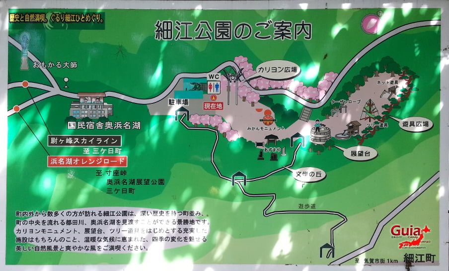 Observatorio Hosoe - 細 江 公園 展望 台 20