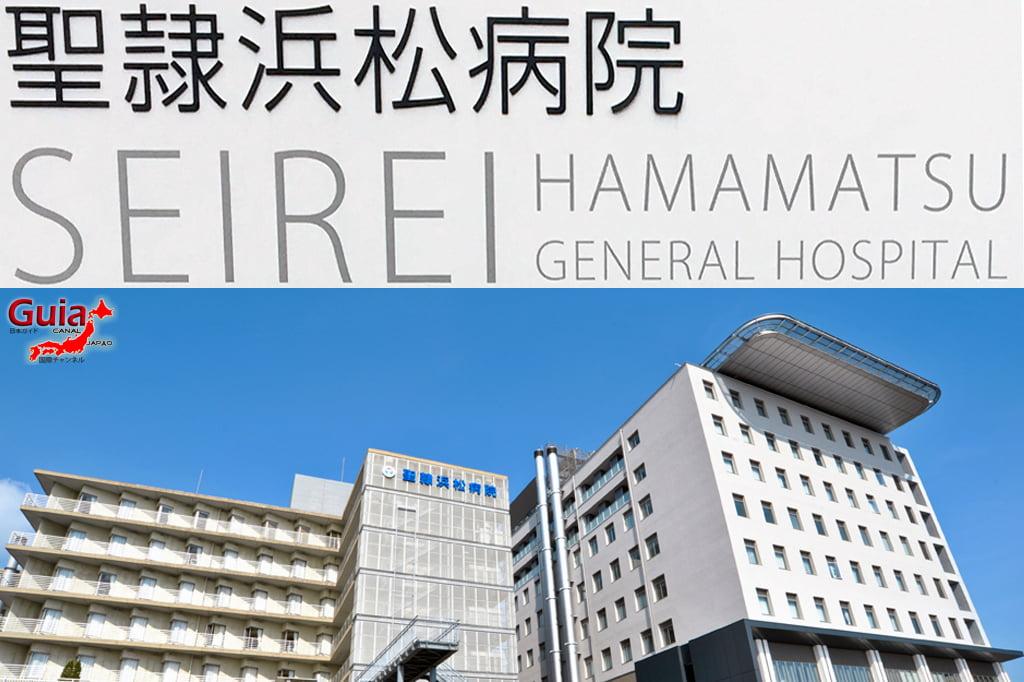 Hospital General Seirei - Hamamatsu 4