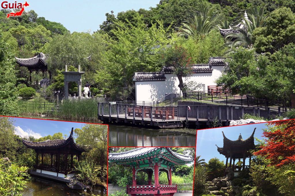 Hamanako Garden Park - Hamamatsu 4