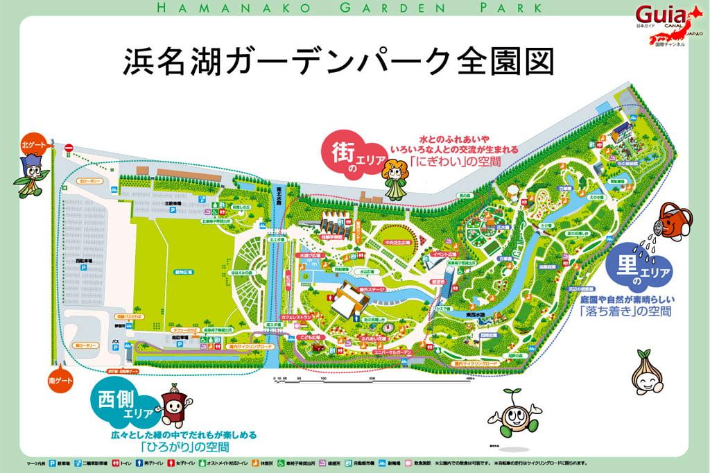 Hamanako Garden Park - Hamamatsu 26