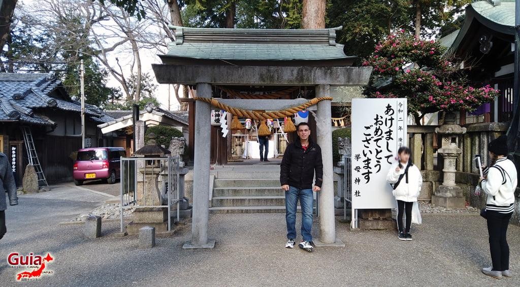Hatsumode - Primera visita del año al Santuario o Templo 17