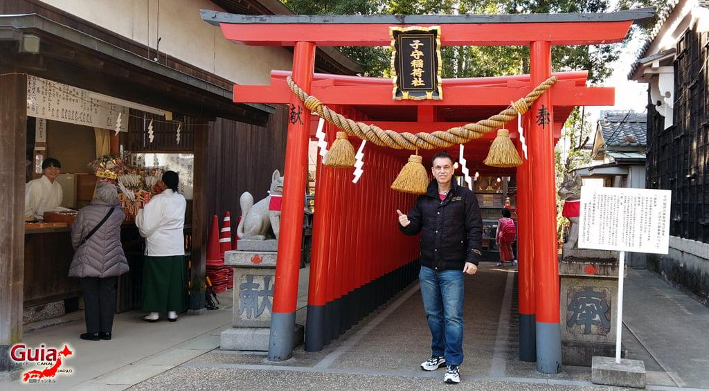 Hatsumode - Primera visita del año al Santuario o Templo 18