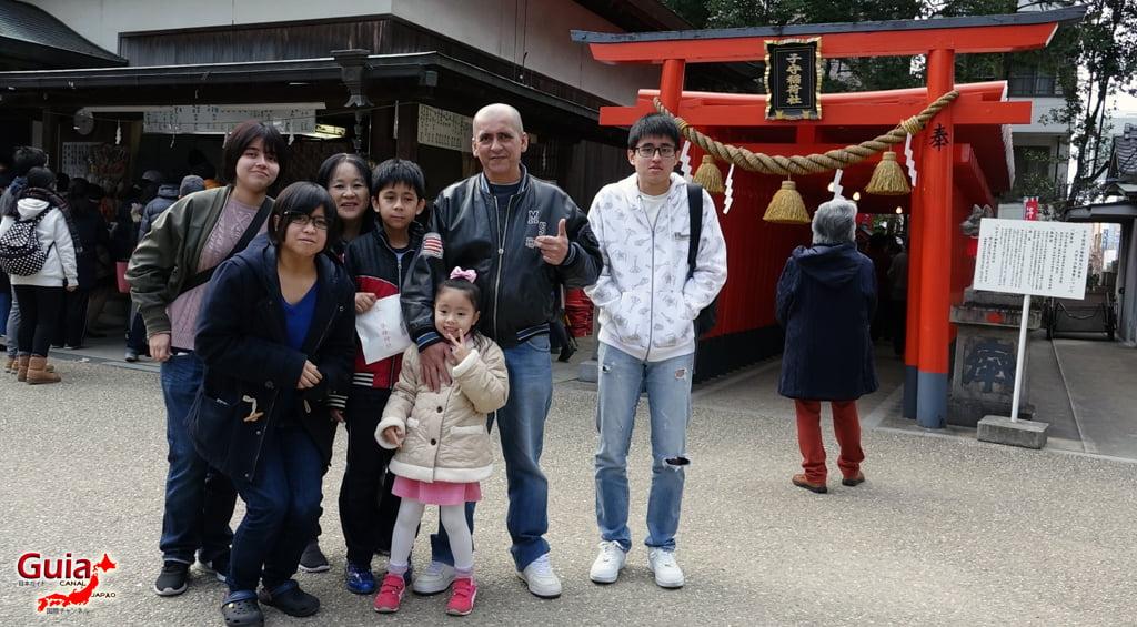 Hatsumode - Primera visita del año al Santuario o Templo 20